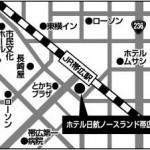 専各MAP_帯広